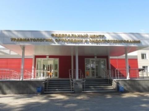 [Алтайские медики] исправили порок развития руки у 15-летнего подростка