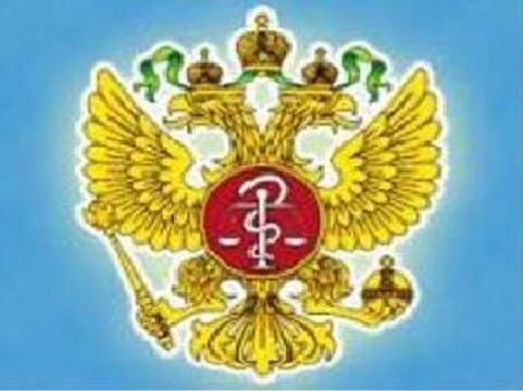 [Росздравнадзор пресек] поставки фальшивых лекарств в белгородские больницы
