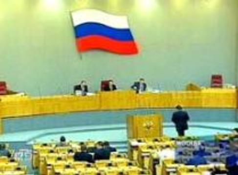Депутаты предложили целевое финансирование РАМН