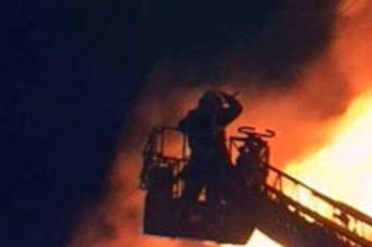 В Москве произошел пожар в Институте общей патологии
