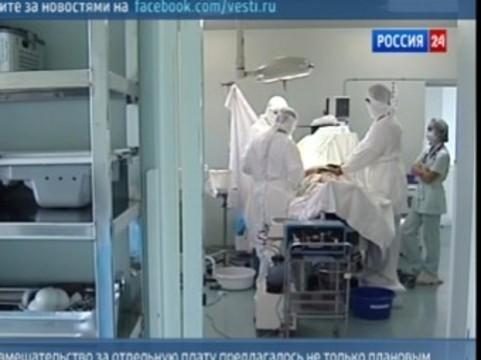 В Хабаровске шестерых врачей заподозрили в [вымогательстве денег у пациентов]