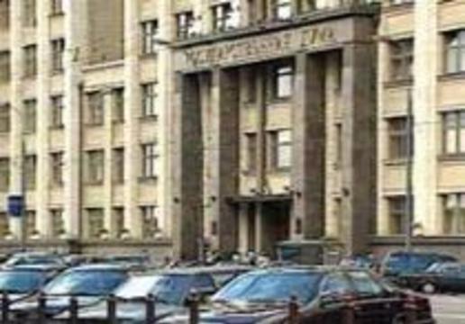 Госдума отклонила поправки в УК РФ об экспериментах на людях