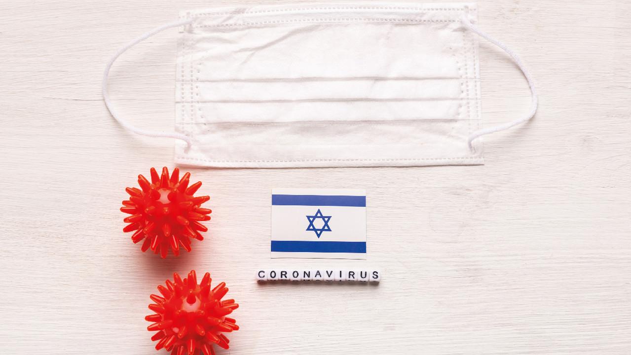 Вакцинация в Израиле замедлила темпы распространения коронавируса