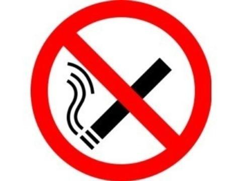 [Вступили в силу поправки о штрафах] за нарушение «антитабачного закона»