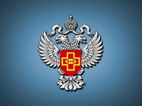 Во Владивостоке [ранены трое сотрудников Росздравнадзора]