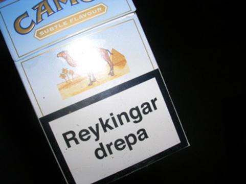 В Исландии предложили [продавать сигареты по рецептам]