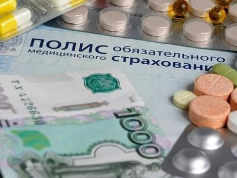 Частные клиники в системе ОМС отказываются бесплатно обслуживать пациентов