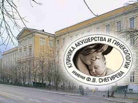 Сотрудники Академии имени Сеченова пожаловались Путину на [угрозы от уволенного ректора]