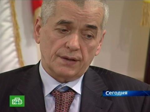 Онищенко не поверил в [пожизненную вакцину против гриппа]
