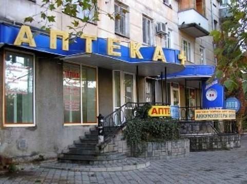 Крымские аптеки лишат лицензии [за спекуляции лекарствами]