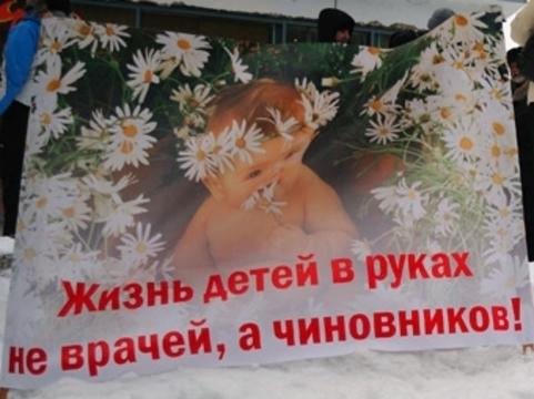 Детское отделение больницы новосибирского Академгородка [откроется в январе]