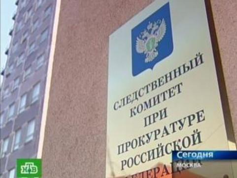 СКП проверяет обстоятельства [смерти новорожденного в Пермском крае]