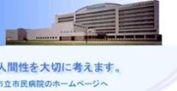 Госпиталь три года разглашал информацию о пациентах