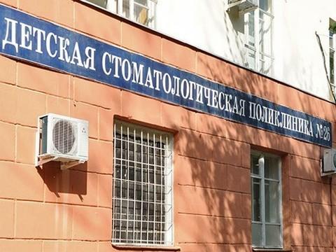 Врачи московской поликлиники написали коллективное обращение в поддержку избитого стоматолога