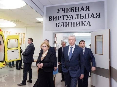 Собянин рассказал о создании в Москве десяти университетских клиник
