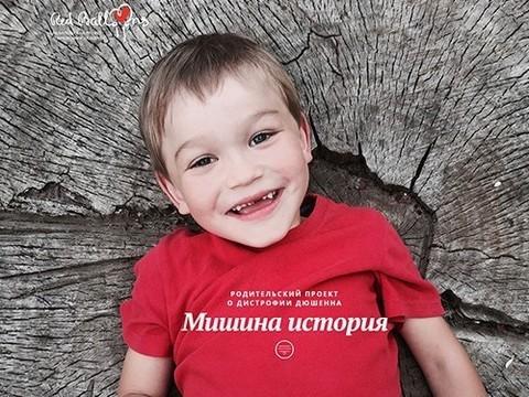 Запущен проект о миодистрофии Дюшенна