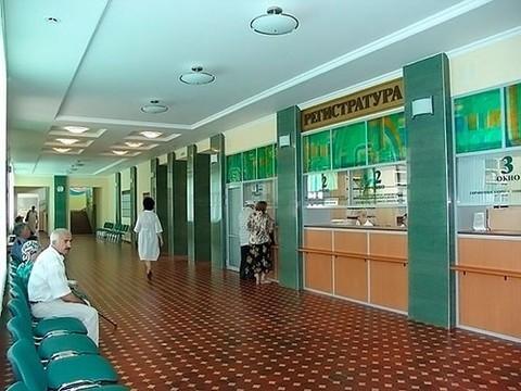 Ведомственные поликлиники в Москве оказались недоступны для обычных пациентов